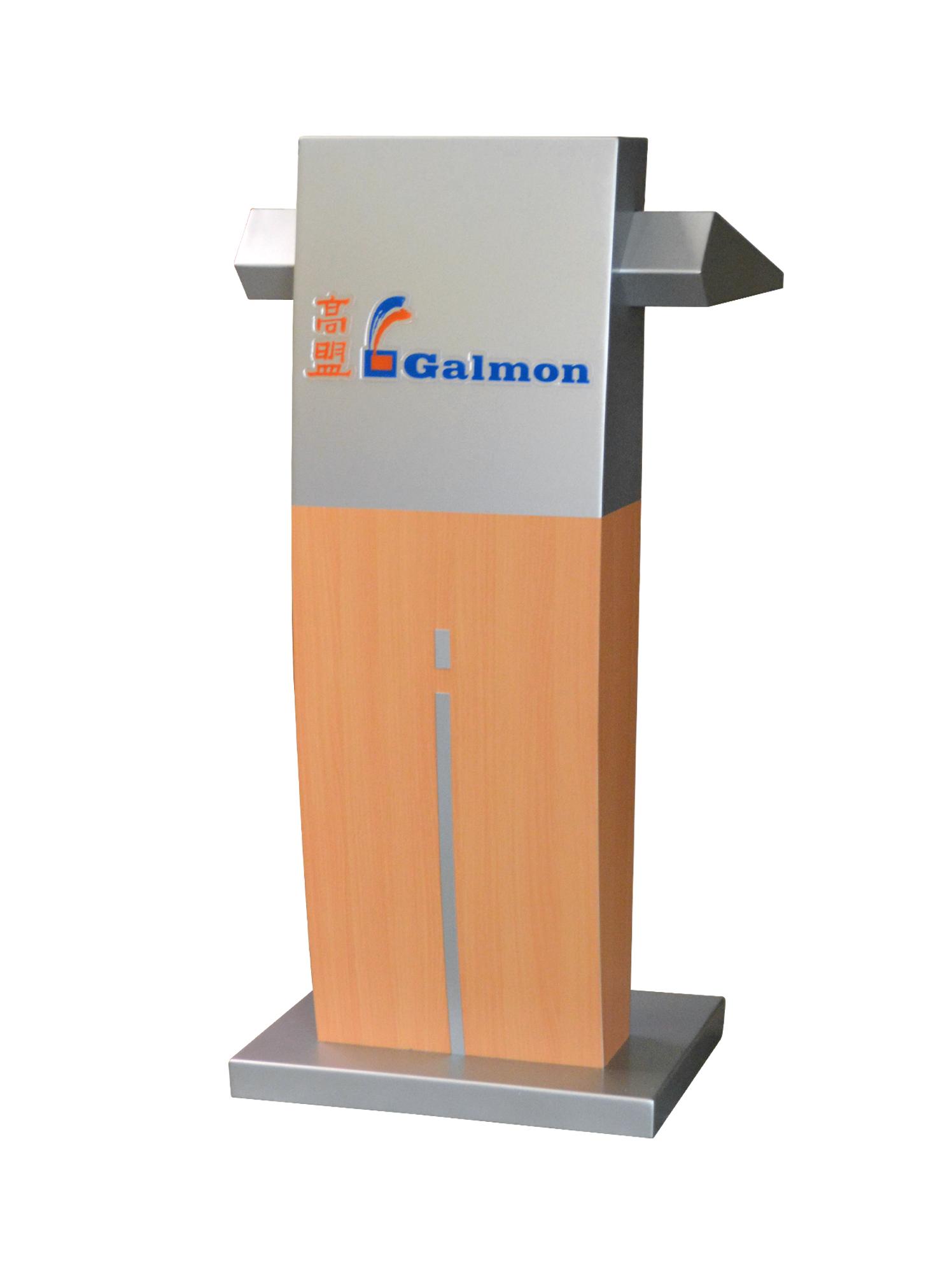 Galmon (S) Pte. Ltd.