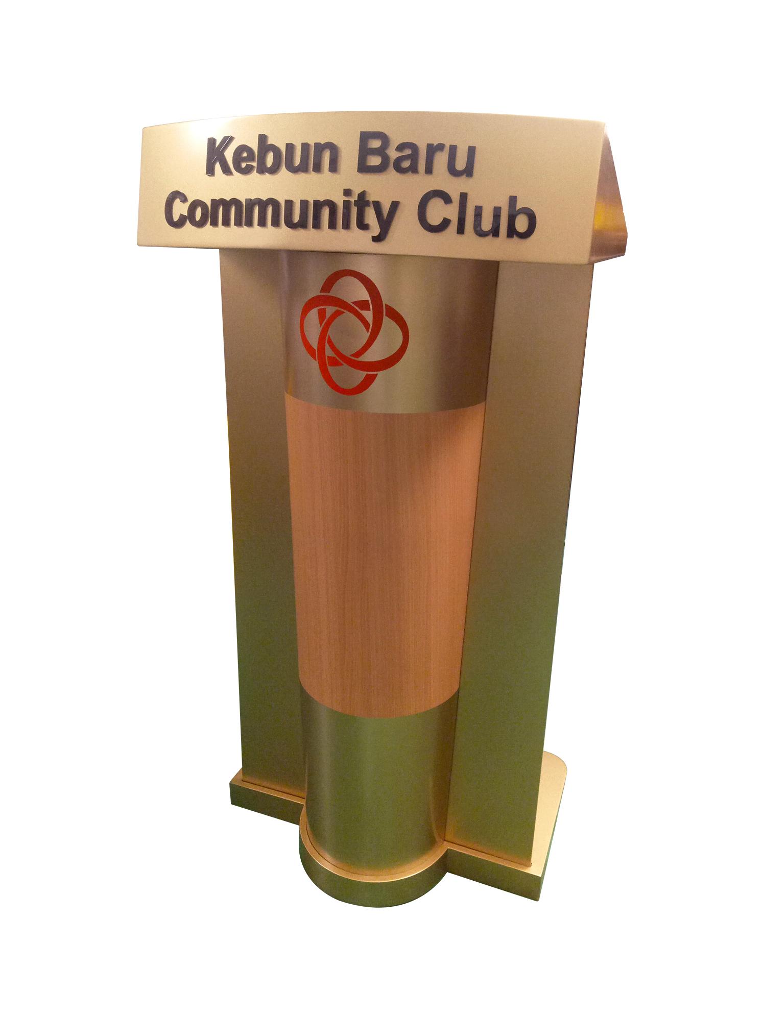 Kebun Baru Community Club